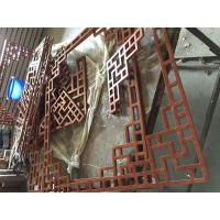 广州德普龙仿古铝型材窗花加工厂家价格