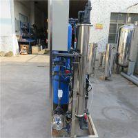 广州南沙厂家批发定制304不锈钢反渗透化工去离子水设备优质产品物美价廉找晨兴制造