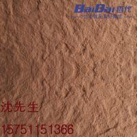 新疆和田软瓷 柔性面砖 新疆和田软瓷