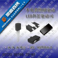 各种电压值低电压检测IC,1.1V,1.8V,2.2v,3.0V