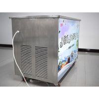 洛阳炒酸奶机多少钱一台