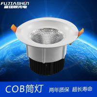 富佳顺厂家直销 20W天花灯射灯 工程室内照明led筒灯宽电压85-265V