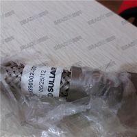 88298002-335寿力空压机气管