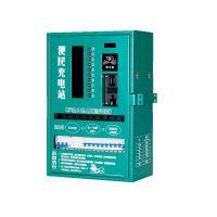 提供Wizetmor10路大功率电瓶车充电站 小区三轮电动车充电专业设备