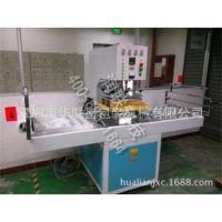 满洲里透析纸医疗纸塑封口机 透析纸医疗纸塑封口机HL300/600A的厂家