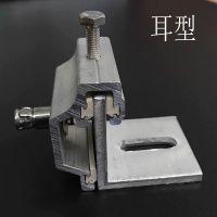 江苏金聚进 厂家直销 铝合金挂件 优质石材干挂件 耳型送胶条