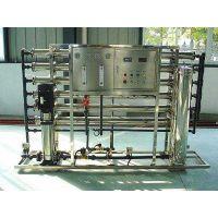 供应各种型号水处理设备