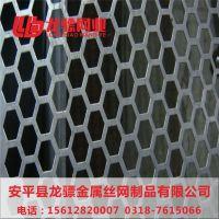 圆孔冲孔网规格 广西圆孔网 百叶窗冲孔网