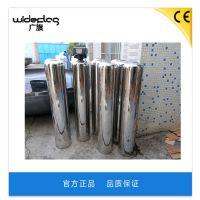 不锈钢仿玻璃钢桶 304不锈钢材质井水过滤设备 广旗厂家直销