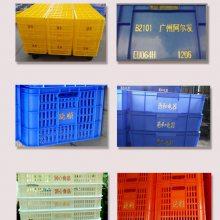 供应食品筐烫字机|周转箱压花机|水果筐烫金机