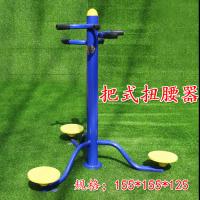 单个圆型扶手三人位 三人转腰器 三人扭腰运动健身器材 剑桥 铁