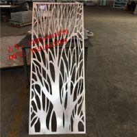 铝板天花装潢材料(欧百得)装饰包梁铝单板厂家