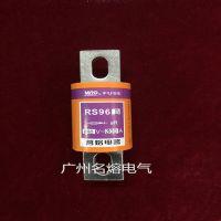 MRO 茗熔 RS96B 300A 熔断器 保险 快速熔断器 RS96B-300A RS96B