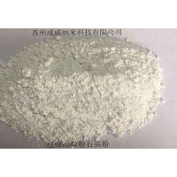 超细硅微粉石英粉