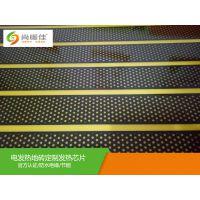 厂家直销远红外发热瓷砖专用发热膜 成本低