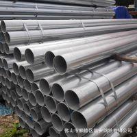 国标热镀锌直缝焊管供应商国标
