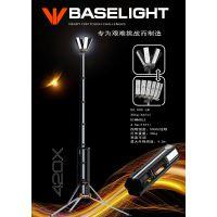 进口LED便携式移动照明灯塔 现场勘察应急灯;工程抢险移动照明车
