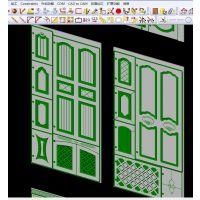 橱柜自动排版软件.门板雕刻软件. - 橱柜门自动优化排版