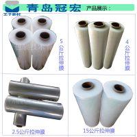 塑料膜 广东 PE材质 净重5公斤 生产厂家 规格定制