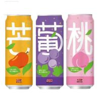 台湾进口 红牌果汁饮料水蜜桃汁葡萄汁橙汁芒果汁荔枝汁