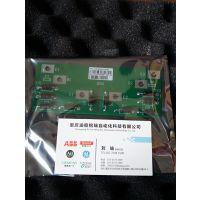 LDZ10500494.200西门子罗宾康功率单元