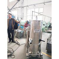 铝加工配套用吸尘器 机械加工用吸尘器 立式桶式吸尘器 数控车床用吸尘器
