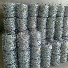 铁丝刺线 铁丝缠绕网 刺线厂家