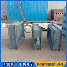 电动方风门 手动方风门 涡轮传动装置 LD2000标准 齐鑫