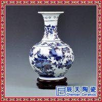 辰天陶瓷 青花陶瓷赏瓶 粉彩花瓶