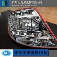 杭州上海电器喷油手板加工定制硅胶复模铝合金加工镭雕丝印