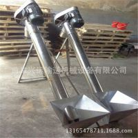 不锈钢耐腐化学品上料机 倾斜式升降可调提升机