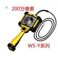 深圳微视光电,WS-Y,工业内窥镜,百万高清像素,专业内窥镜厂家