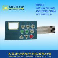 电容式触摸按键广泛使用看中品质
