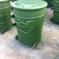 环卫垃圾桶哪里买 河北环卫垃圾桶质量好的哪里买