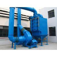 电厂脉冲袋式除尘器设备的设计方案