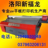 郑州平板打印机 uv打印机