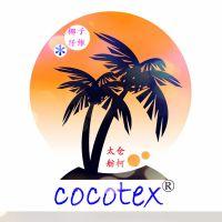 cocotex、椰碳丝、椰碳纤维、椰碳涤纶DTY75D/72F