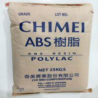 高抗冲 阻燃级 耐高温ABS/台湾奇美/PA-763A电子电器部件专用料