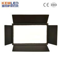 KEMLED 珂玛LED影视平板灯现货供应一站式采购