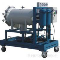 新乡天诚供给高效不锈钢超精密CS-AL系列滤油机