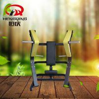 大黄蜂坐式双向推胸训练器 恒庆健身器材HQ-201 健身房健身器械 运动力量