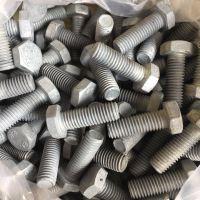 厂家直销达克罗螺栓,提供达克罗加工,达克罗螺栓规格齐全