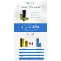 18650 超级锂电池 18650 钛酸锂电池 充电宝电芯 超级电容