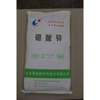 专业生产环保硼酸锌厂家
