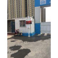 东营扬尘监测仪建筑工程环保噪音在线监测系统华祥公司制造