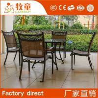 供应休闲编藤桌椅 休闲桌椅组合 五件套 酒店餐厅 户外金属茶几组合定制