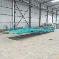 厂家供应10吨移动式登车桥手动液压升降箱货装卸平台叉车过桥-龙铸机械