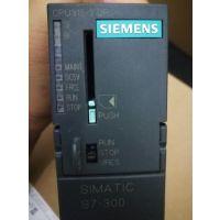 西门子CPU315-2DP中央处理器模块