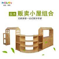 【组合玩教具柜】幼儿园实木家具 幼儿园家具定做/厂家 厚朴实木组合收纳柜