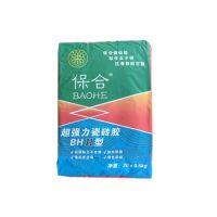 广东瓷砖胶十大品牌 茂名超强力型瓷砖胶价格